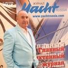 День рождения Георгия Шайдуко