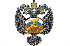 Минспорта РФ расширило перечень спортивных дисциплин в парусном спорте и бобслее, официально признаваемых в России
